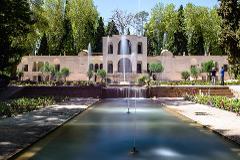 Mahan Tour (Kerman)