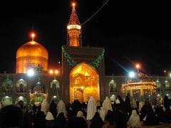 Imam Reza Shrine Tour