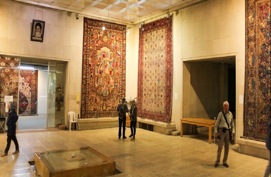 Carpet Museum & Today's Art - Tehran, Iran