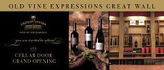 Chateau Tanunda Cellar Door Grand Opening 2018