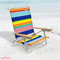 Segs Beach Chair