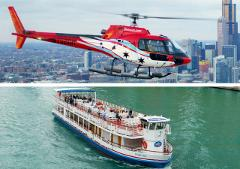 Chicago Views by Air & Sea - Shoreline Architectural River Cruise and Skyline Helicopter Tour