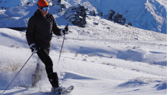 Snowshoe Trail Pass & Rental Package