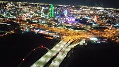 Dallas Skyline VIP Tour -  Group Flight -(approx 15 - 18 minutes)