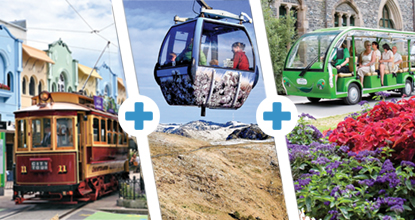 Tram, Gardens Tour & Gondola Triple Pass: ~ Mar 20 & Oct 20 ~