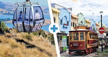 Tram & Gondola combo: ~ Mar 20 & Oct 20 ~