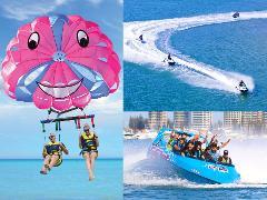 Jet boat, Parasailing plus 30 minute Jet Ski Safari - 2 Adults