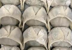 Frozen Pork Dumpling 1kg