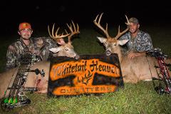 Trophy Traditions 5 Day 6 Night Kentucky Bow Hunt