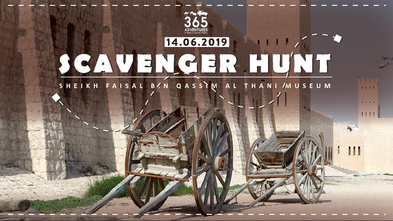 Scavenger Hunt – Sheikh Faisal Bin Qassim Al Thani Museum