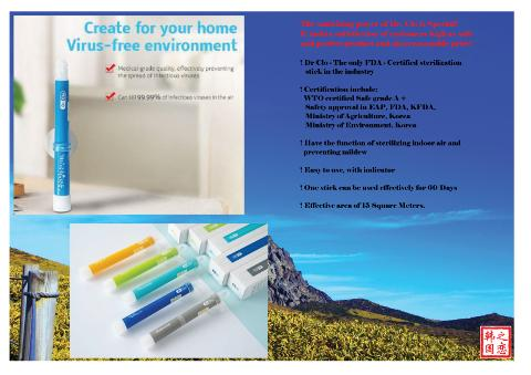 Dr. Clo - The Only FDA - certified sterilization stick in the industry