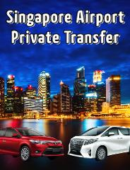 Private Airport Transfer (SIN) from Hotel