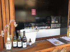 The Mill Bowral Guided wine, beer and cider tasting - SATURDAY & SUNDAY