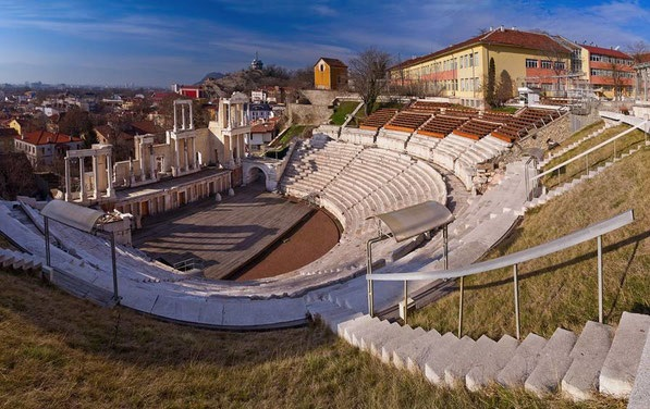 Plovdiv full day trip