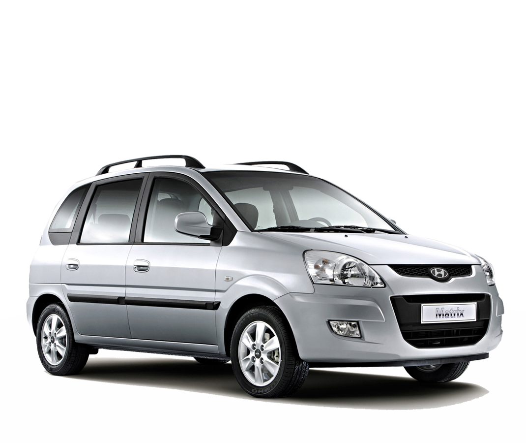 Sofia Airport to Bansko Private Transfer: 1-3 people