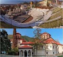 Plovdiv + Bachkovo monastery: Private transfer