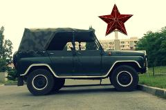 UAZ jeep (open roof) 2h Retro Car Tour