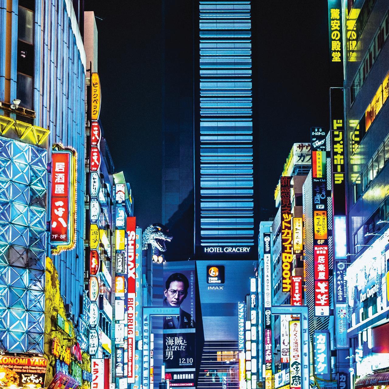 JAPAN GOLDEN ROUTE ADVENTURE 25 MAR - 3 APR 2019 | 10 DAYS