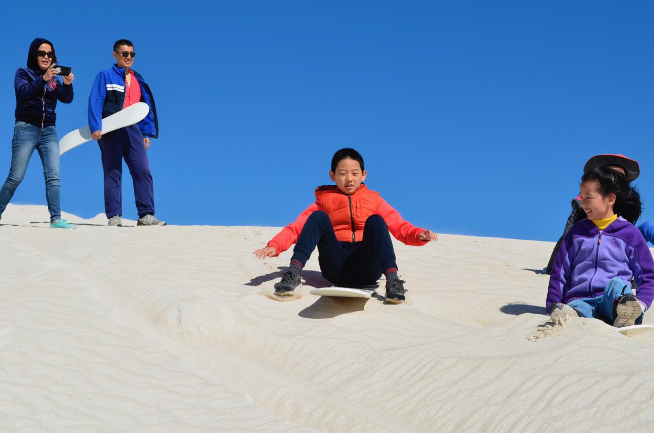 Sandboard Hire