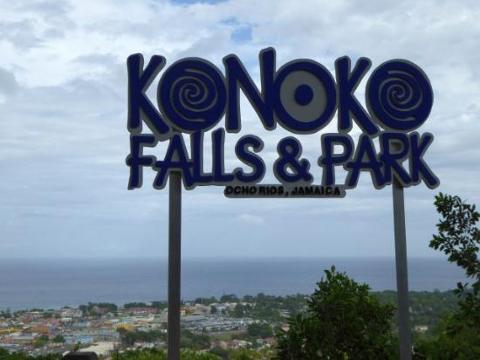 konoko_falls_park