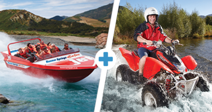 Double dare - Jet Boat/Quad Bikes