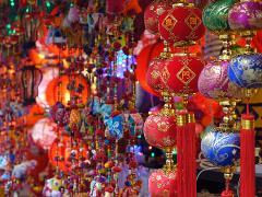 CHINESE NEW YEAR Cruise