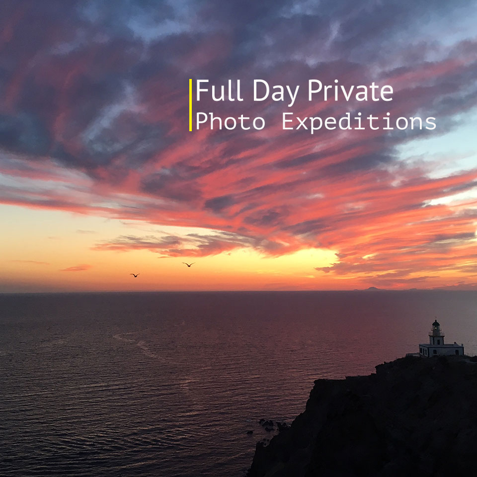 Full Day Photo Expedition